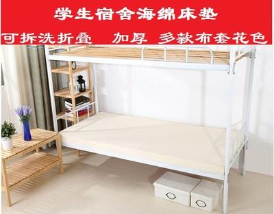 加厚学生宿舍90cm190寝室单人床褥0.8米0.9m海绵床垫子榻榻米订做销量排行
