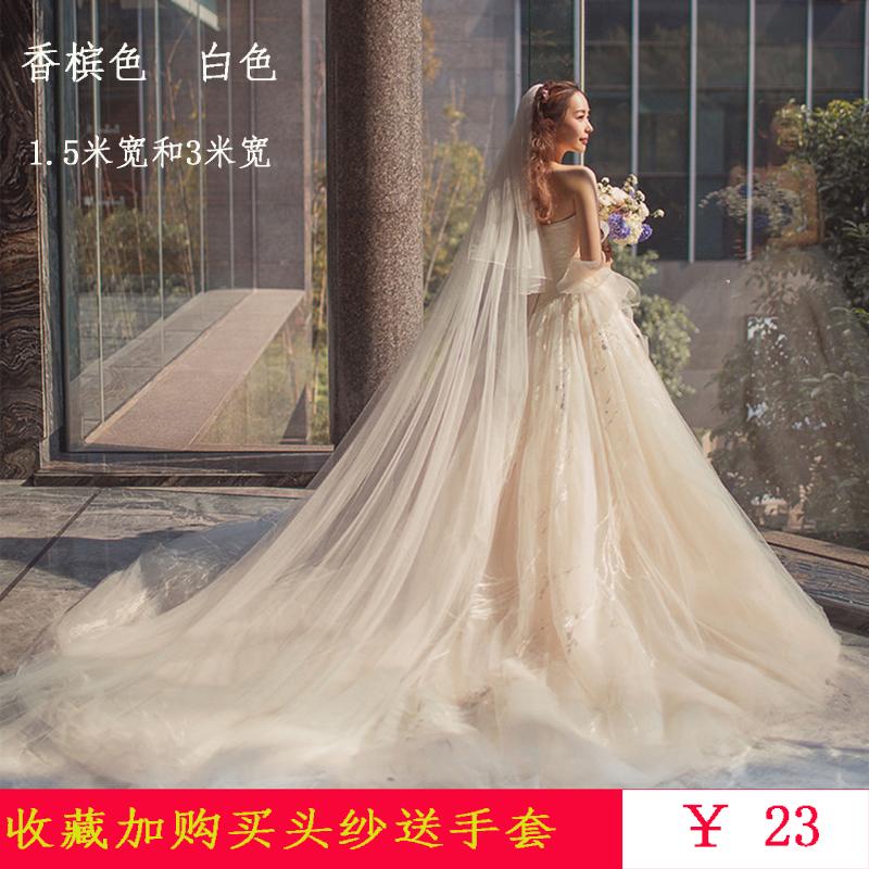 Аксессуары для китайской свадьбы Артикул 532732672742