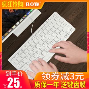 BOW笔记本无线键盘鼠标套装 外接巧克力usb迷你有线电脑小键盘静音