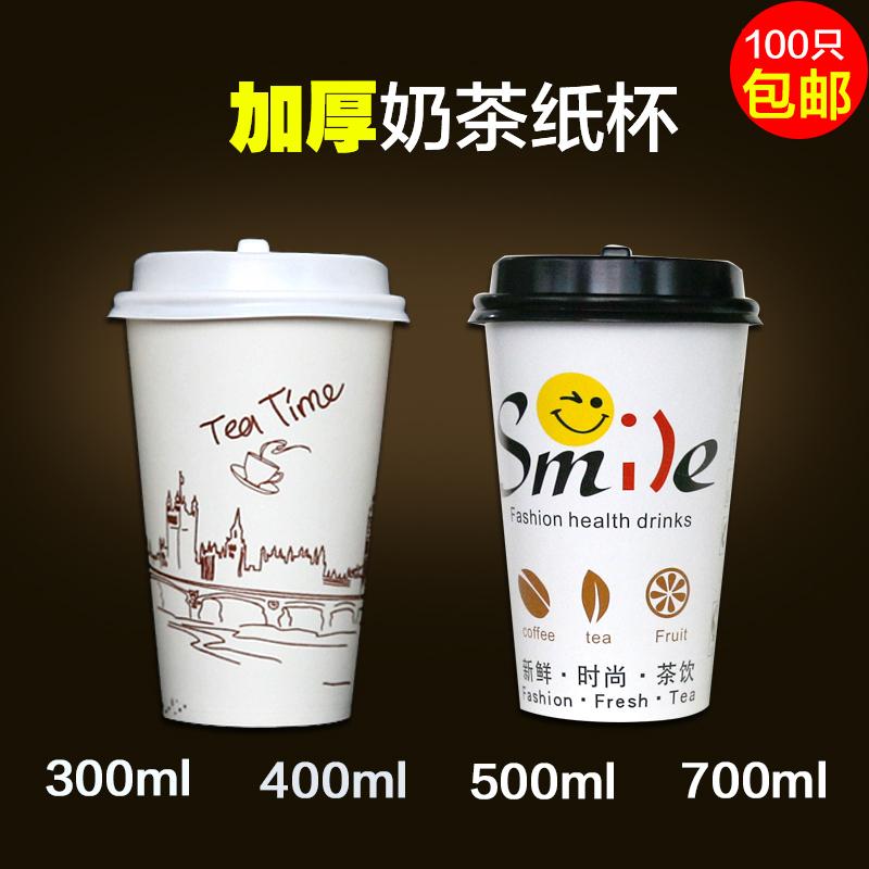 咖啡打包杯纸杯加厚带盖