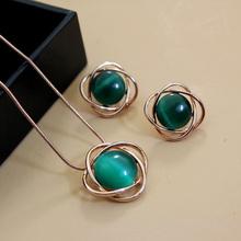 威妮华专柜时尚 绿色猫眼石项链新女气质耳钉二件套锁骨链情人礼物