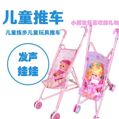 婴幼儿童小手推车带洋娃娃玩具推车男女孩宝宝过家家助学步车折叠