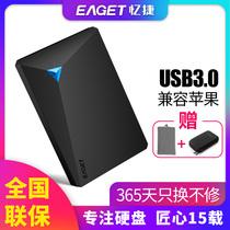 忆捷500g移动硬盘1t高速USB3.0移动盘320g正品160g移动硬盘个性移动盘2t外置手机扩容存储硬盘2T企业办公商务