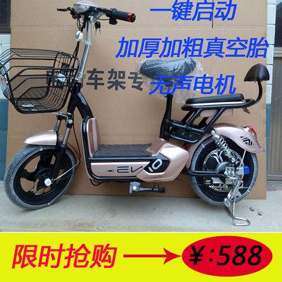 小尚丁电动车48V男女式电动自行车14寸16寸电动车架半成品包邮