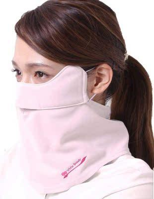 日本直邮white beauty 女子A型面罩防紫外线透气防晒反复洗日本产