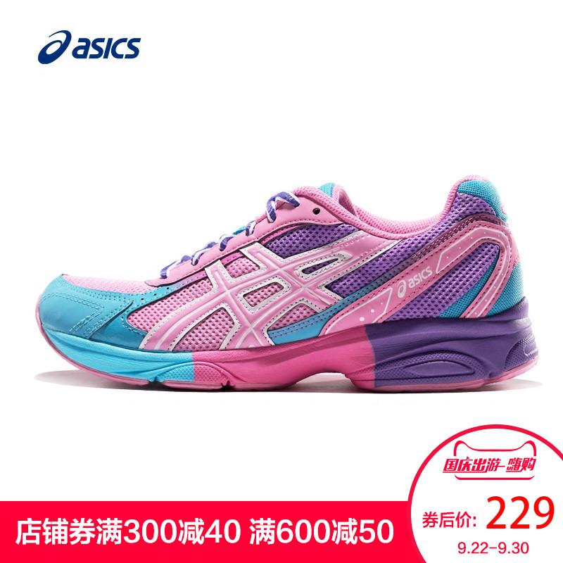 ASICS亚瑟士缓冲慢跑鞋跑步鞋运动鞋MAVERICK女鞋T25XQ-1717
