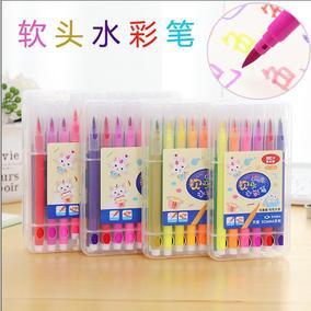 秘密花园36色软头可水洗水彩笔 成人儿童手绘涂鸦填色彩色画画笔