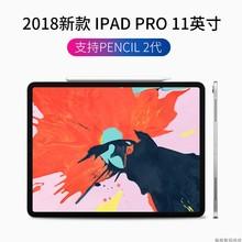 2018新款Apple苹果11英寸iPadPro12.9英寸全面屏平板电脑