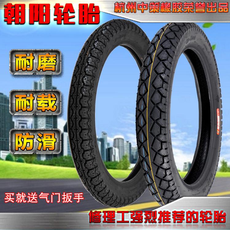 摩托车轮胎3.00-16