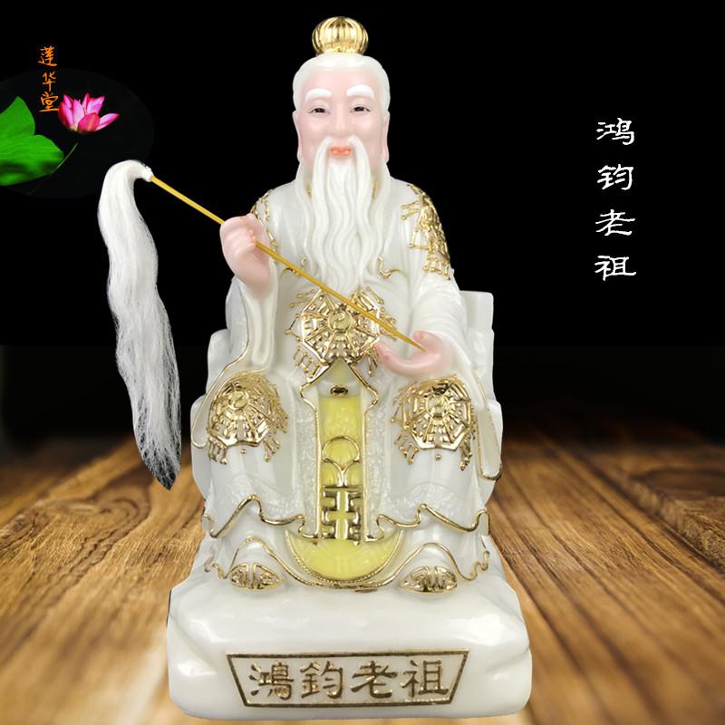 Статуи идолов Артикул 543561512404