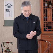 Old Man's Spring Garment 60-70 Years Old Man's Spring Garment 80 Grandpa's Autumn Garment Middle-aged and Old Man's Garment Dad's Jacket