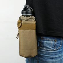 户外腰包保温水杯袋水壶包保温杯套战术水壶包挂包molle配件包