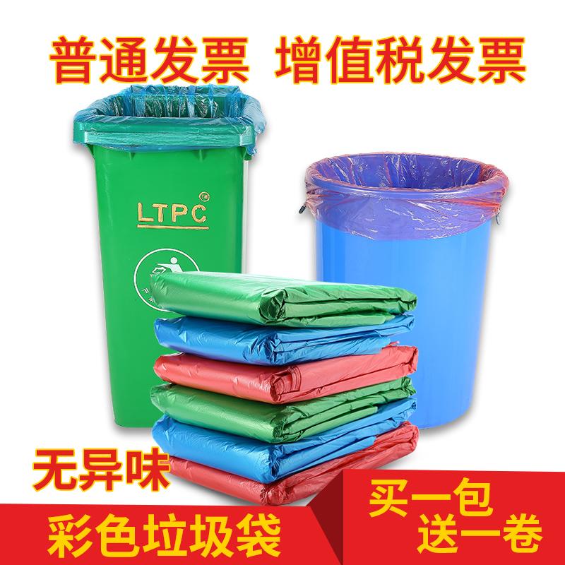 分类垃圾袋大号特大蓝色绿色红色咖啡色60垃圾桶专用80干湿可回收