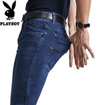 花花公子牛仔裤男夏季薄款宽松直筒男裤弹力修身休闲潮流男士裤子
