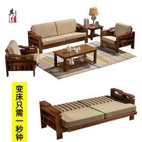 实木沙发组合现代中式简约橡木家具布艺客厅小户型两用实木沙发床