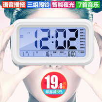 Electronic alarm Clock Students use mute creative simple bedroom bedside bell nightlight children digital Smart Time Clock