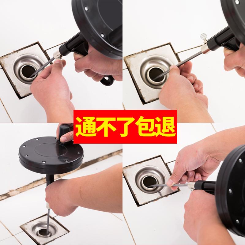通下水道神器通马桶工具家用厨房一炮通厕所疏通器捅管道堵塞手摇