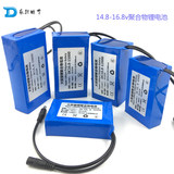 14,8v-16,8v polymer lithium battery large-capacity small-sized ultra-thin 15v lithium battery delivery charger