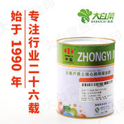 Zhongyi PVC metal silk screen printing ink screen printing ink SA silk screen printing glass ink printing ink PP