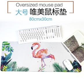 小清新鼠标垫加大锁边男女生游戏笔记本台式电脑办公室桌垫写字垫