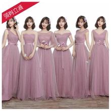 2018新款伴娘礼服结婚姐妹装显瘦韩式长款绑带豆沙色小礼服伴娘裙