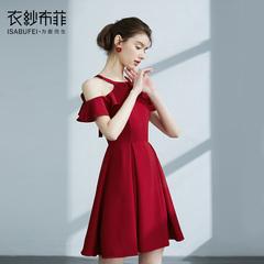 雪纺小礼裙裙
