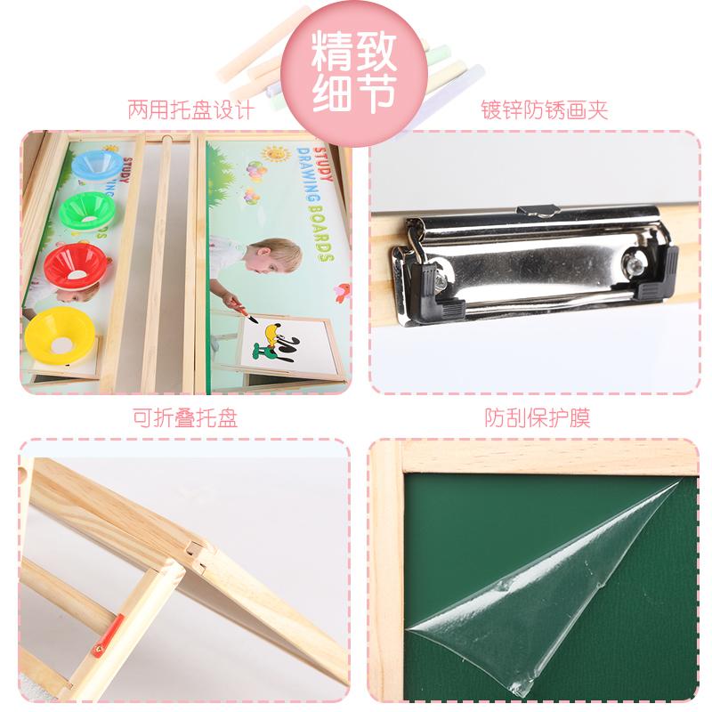 儿童宝宝画板双面磁性小黑板可升降支架式画架家用画画涂鸦写字板