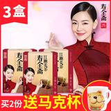 寿全斋 红糖姜茶 生姜红糖姜汁红糖大姨妈姜母茶姜糖茶120g*3盒