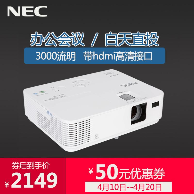 nec投影机高清1080p