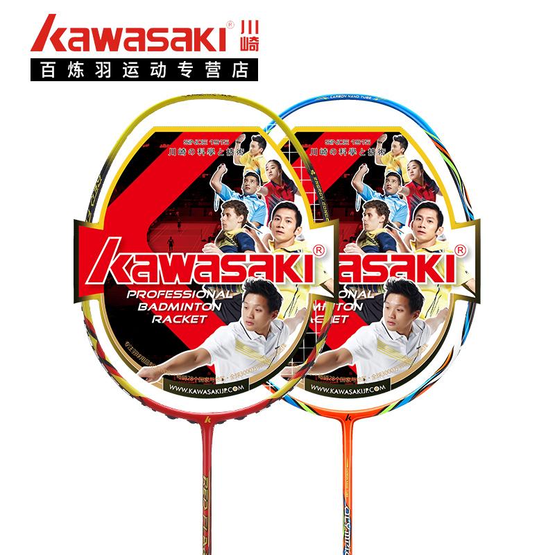 川崎羽毛球拍单拍进攻型碳纤维超轻耐打学生初学业余初级 羽球拍