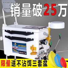 牧馬人2019新款釣箱特價免安裝多功能釣魚箱清倉臺釣箱全套36升