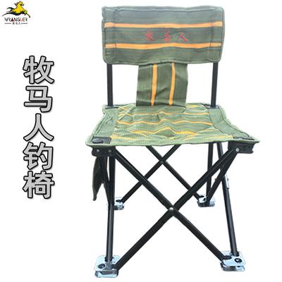 牧马人钓椅特价折叠座椅加厚多功能便携钓鱼凳子清仓渔具用品钓凳