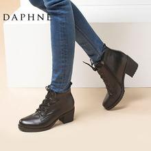 达芙妮冬女靴头层牛皮时尚舒适潮流姓感英伦系带女马丁靴Daphne