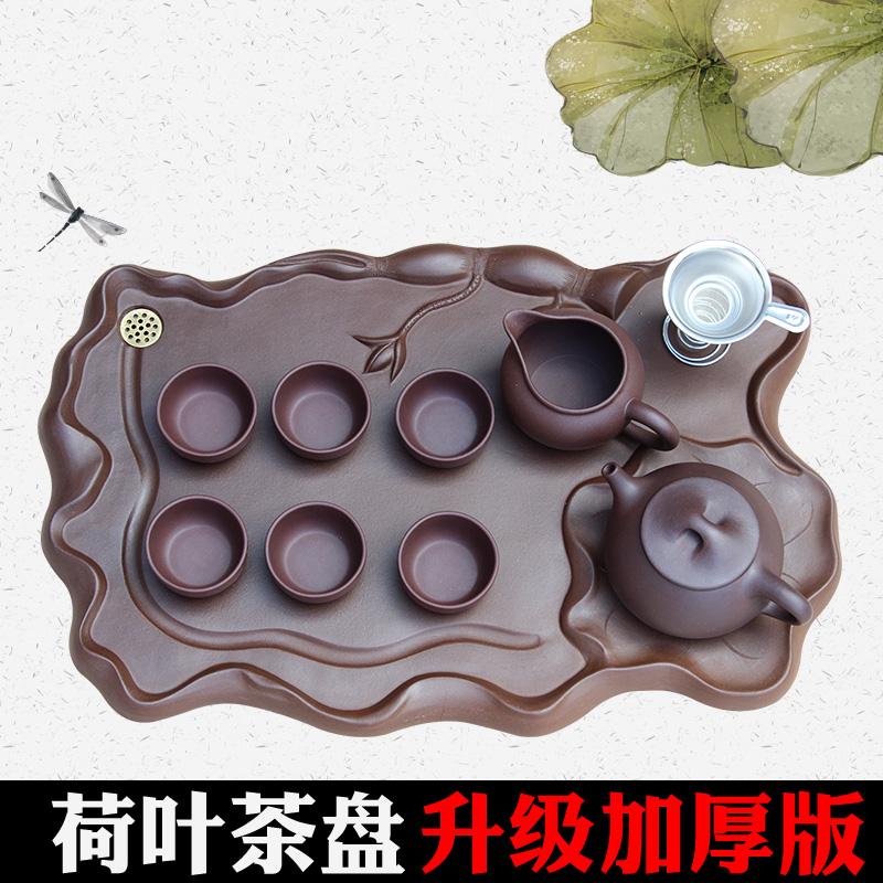 紫砂茶具配茶盘