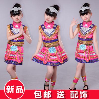 56个民族服装儿童幼儿园56个少数民族服装广西云南壮服服装女童