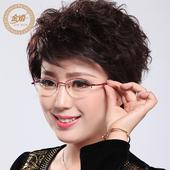 时尚老花眼镜女款 优雅酒红框老花镜女士50 75 450 500 550 600度