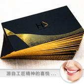 高档加厚黑卡商务凹凸名片烫金高端黑色特种纸做名片制作免费设计