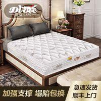 深爱席梦思弹簧床垫1.8m偏硬经济型软硬两用乳胶椰棕垫1.5米定制