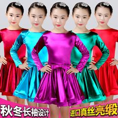 女童拉丁舞蹈服