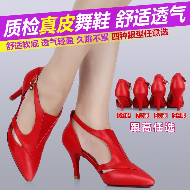 女成年拉丁舞鞋软底真皮中跟高跟女士专业广场交谊红色跳舞舞蹈鞋