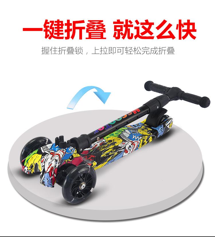 瑞士儿童滑板车自行车溜溜车三轮车四轮闪光跑马灯