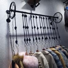 服装店展示架上墙顶吊挂悬挂男女装童装壁挂式装饰用侧挂创意货架