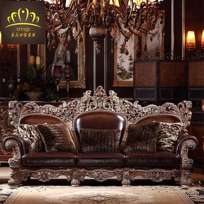 美式全实木沙发雕刻三人位豪宅别墅大户型客厅真皮沙发高端套装定品牌排行榜