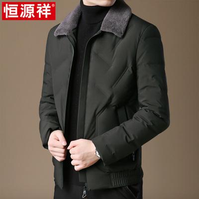 恒源祥男士毛领羽绒服短款2018冬季新款保暖羽绒外套韩版修身潮流