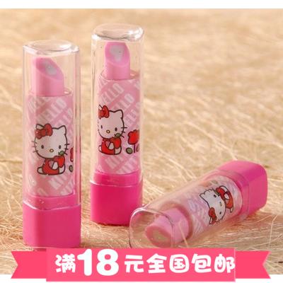 口红造型橡皮擦 可爱KT猫韩国款创意文具 学习用品小学生奖品礼物