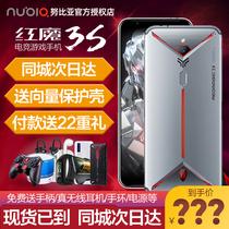 新品nubia/努比亚 红魔3S电竞游戏手机官方骁龙855plus4代手机s正