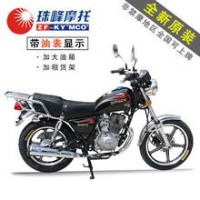 New American-style Prince Car 150cc Motorcycle Retro Prince Everest Ride 125 Provincial Oil Truck Complete Vehicle