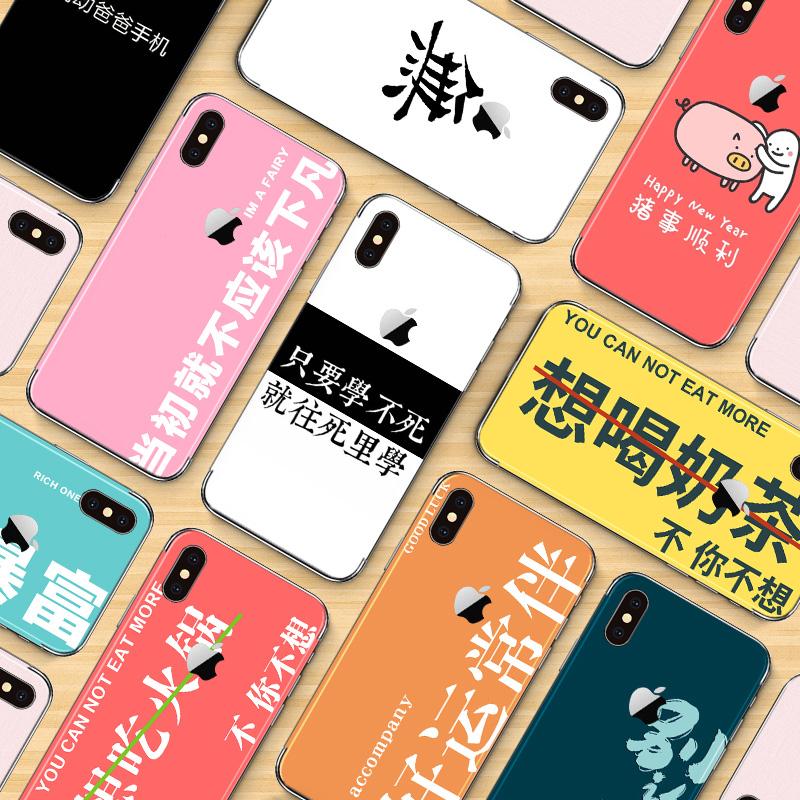 iphone苹果xs x手机xs贴膜7plus全包xr背膜8plus改色max后膜5.5寸8p全身贴7后盖7p贴纸4.7寸6s 6plus背贴10