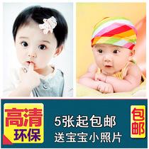 宝宝海报照片可爱宝宝画报漂亮男女婴儿墙贴画像孕妇备孕胎教图片