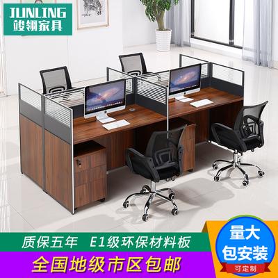 办公桌职员屏风隔断电脑桌24/6人位员工卡座简约现代办公桌椅组合评测